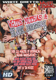White Muthas And Black Bruthas 04