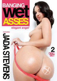 Banging Wet Asses {dd}